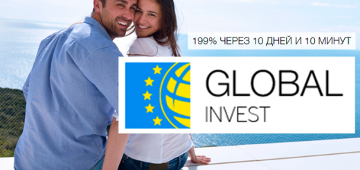 global-invest