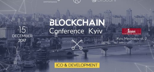 Blockchain Conference Kyiv 2017